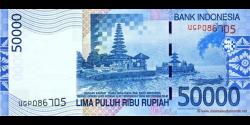 Indonésie - p145a - 50.000 Roupies - 2005 - Bank Indonesia