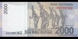 Indonésie - p148c - 2.000 Roupies - 2011 - Bank Indonesia