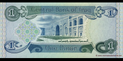 Iraq - p69c - 1 Dinar - 1984 - Central Bank of Iraq