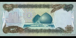 Iraq - p73 - 25 Dinars - 1986 - Central Bank of Iraq