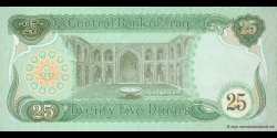 Iraq - p74a - 25 Dinars - 1990 - Central Bank of Iraq