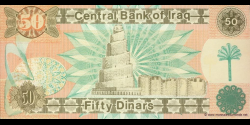 Iraq - p75 - 50 Dinars - 1991 - Central Bank of Iraq