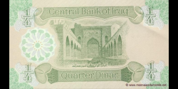Iraq - p77 - <strong>¼</strong> Dinar - 1993 - Central Bank of Iraq
