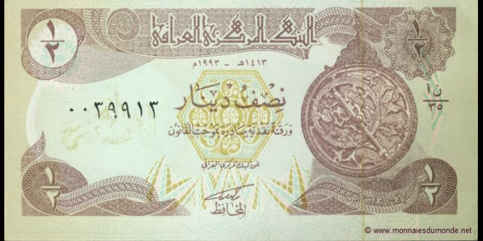 Iraq - p78c - ½ Dinar - 1993 - Central Bank of Iraq