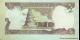 Iraq - p78c - ½ Dinar - 1993 - Central Bank of Iraq