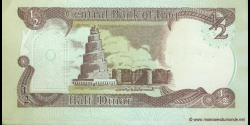 Iraq - p78c - <strong>½</strong>&nbsp;Dinar - 1993 - Central Bank of Iraq