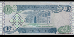 Iraq - p79 - 1 Dinar - 1992 - Central Bank of Iraq