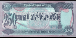 Iraq - p85b2 - 250 Dinars - 1995 - Central Bank of Iraq
