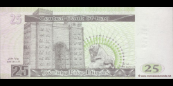 Iraq - p86 - 25 Dinars - 2001 - Central Bank of Iraq