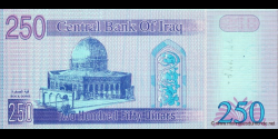 Iraq - p88a - 250 Dinars - 2002 - Central Bank of Iraq