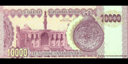 Iraq - p89 - 10.000 Dinars - 2002 - Central Bank of Iraq