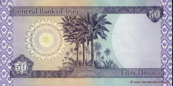 Iraq - p90 - 50 Dinars - 2003 - Central Bank of Iraq