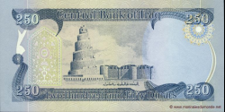Iraq - p91a - 250 Dinars - 2003 - Central Bank of Iraq