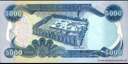 Iraq - p94a - 5.000 Dinars - 2003 - Central Bank of Iraq