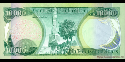 Iraq - p95a - 10.000 Dinars - 2003 - Central Bank of Iraq