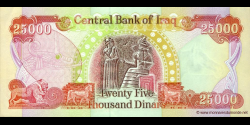 Iraq - p96a - 25.000 Dinars - 2003 - Central Bank of Iraq
