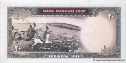 Iran - p084 - 20 Rials - ND (1969) - Bank Markazi Iran