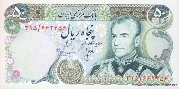 Iran-p101c