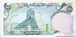 Iran - p101c - 50Rials - ND (1974 - 1979) - Bank Markazi Iran