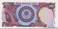Iran - p108 - 100 Rials - ND (1976) - Bank Markazi Iran