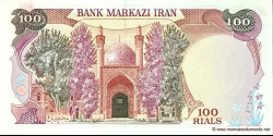 Iran - p135 - 100 Rials - ND (1982) - Bank Markazi Iran