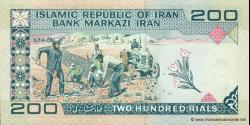 Iran - p136d - 200Rials - ND (1982 - 2005) - Bank Markazi Iran