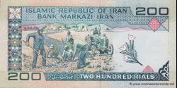 Iran - p136e - 200Rials - ND (1982 - 2005) - Bank Markazi Iran