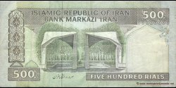 Iran - p137Aa - 500Rials - ND (2003 - 2009) - Bank Markazi Iran