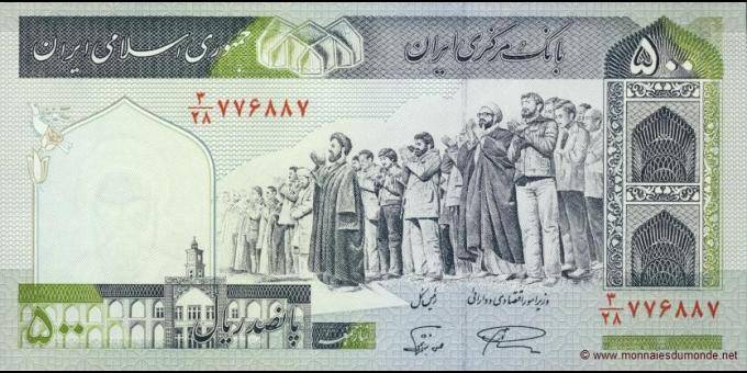 Iran-p137Ac