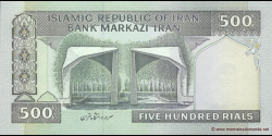 Iran - p137Ac - 500Rials - ND (2003 - 2009) - Bank Markazi Iran