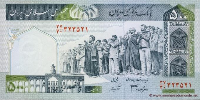 Iran-p137Ad