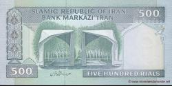 Iran - p137Ad - 500Rials - ND (2003 - 2009) - Bank Markazi Iran