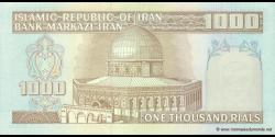Iran - p138f - 1.000Rials - ND (1982 - 2002) - Bank Markazi Iran