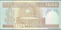 Iran - p143b - 1.000Rials - ND (1992 - 2014) - Bank Markazi Iran