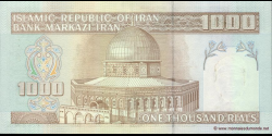Iran - p143c - 1.000Rials - ND (1992 - 2014) - Bank Markazi Iran