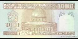 Iran - p143e - 1.000Rials - ND (1992 - 2014) - Bank Markazi Iran