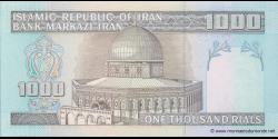 Iran - p143f - 1.000Rials - ND (1992 - 2014) - Bank Markazi Iran