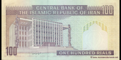 Iran - p140d - 100 Rials - ND (1985 - 2005) - Central Bank of the Islamic Republic of Iran