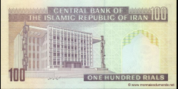 Iran - p140f - 100 Rials - ND (1985 - 2005) - Central Bank of the Islamic Republic of Iran