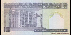 Iran - p140g - 100 Rials - ND (1985 - 2005) - Central Bank of the Islamic Republic of Iran