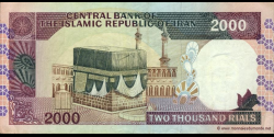 Iran - p141l - 2.000 Rials - ND (1996 - 2005) - Central Bank of the Islamic Republic of Iran