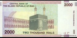 Iran - p144a - 2.000 Rials - ND (2005 - 2013) - Central Bank of the Islamic Republic of Iran