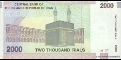 Iran - p144b - 2.000 Rials - ND (2005 - 2013) - Central Bank of the Islamic Republic of Iran