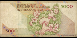Iran - p145c - 5.000 Rials - ND (1993 - 2009) - Central Bank of the Islamic Republic of Iran