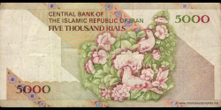 Iran - p145d - 5.000 Rials - ND (1993 - 2009) - Central Bank of the Islamic Republic of Iran