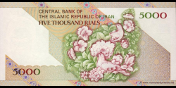 Iran - p145e - 5.000 Rials - ND (1993 - 2009) - Central Bank of the Islamic Republic of Iran