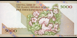 Iran - p145f - 5.000 Rials - ND (1993 - 2009) - Central Bank of the Islamic Republic of Iran