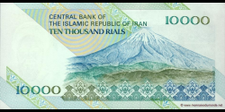 Iran - p146d - 10.000 Rials - ND (1992 - 2009) - Central Bank of the Islamic Republic of Iran