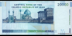 Iran - p148a - 20.000 Rials - ND (2005 - 2009) - Central Bank of the Islamic Republic of Iran