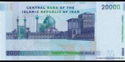 Iran - p148c - 20.000 Rials - ND (2005 - 2009) - Central Bank of the Islamic Republic of Iran